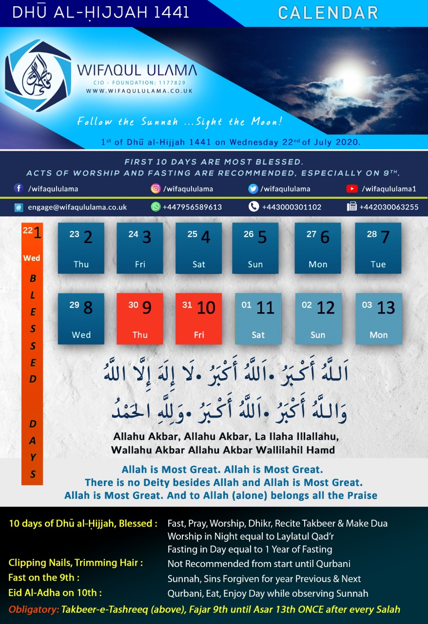 Ten Blessed Days of Dhul Hijjah  Soul